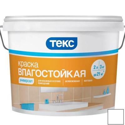 Краска Текс Универсал Влагостойкая 3 кг