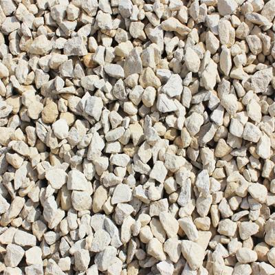 Щебень известняковый фр. 5-20 мм 1 м3