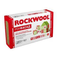 Базальтовая вата Rockwool Рокфасад 1000х600х50 мм 4 шт (2,4 м2)