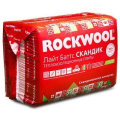Базальтовая вата Rockwool Лайт Баттс Скандик 800х600х100 мм 6 шт (2,88 м2)