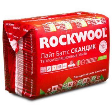 Базальтовая вата Rockwool Лайт Баттс Скандик 800х600х50 мм 12 шт (5,76 м2)