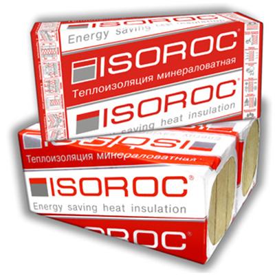 Базальтовая вата Isoroc Ультралайт 1000х600х100 мм 4 шт (2,4 м2)