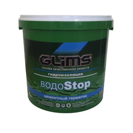 Высокоэффективная цементная гидроизоляция Glims ВодоStop 4 кг