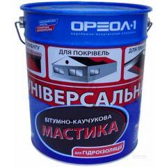 Мастика битумно-каучуковая Ореол-1 Универсальная 18 л