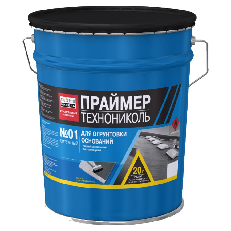 Праймер битумный Технониколь №01 готовый 20 л