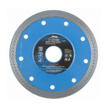 Диск алмазный сплошной Барс ф125х22,2 мм тонкий, мокрое резание, 73092