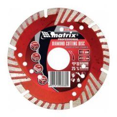 Диск алмазный отрезной сегментный Matrix Professional 125х22,2 мм сухая резка, 73153