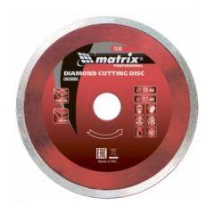Диск алмазный отрезной сплошной Matrix Professional 125х22,2 мм влажная резка, 73185