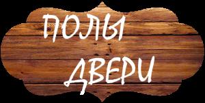 СЛАВЯНСКИЙ МИР  МКАД 41 КМ САЛОН ШОУ-РУМ
