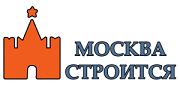 СтройМатериалы в Москве