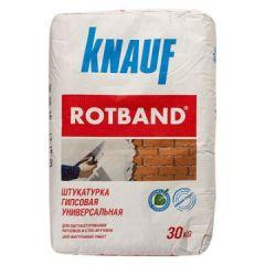 Штукатурка гипсовая универсальная Кнауф Ротбанд белый 30 кг