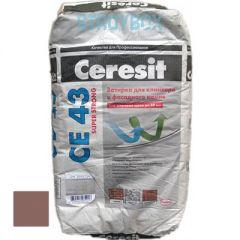 Затирка цементная Ceresit CE 40 Aquastatic Бордо №35 2 кг