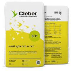 Клей для ПГП и ГКТ Cleber K31 25кг