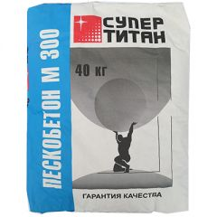 Пескобетон ТИТАН Супертитан М-300 40 кг