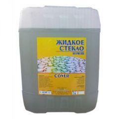 Жидкое стекло натриевое Cover 14 кг
