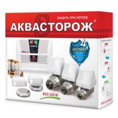 Система контроля протечки воды Аквасторож Эксперт PRO 1х25 1 ТН33