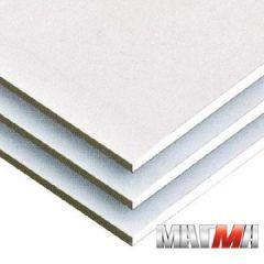 Гипсокартонный лист ГКЛ Магма 2500х1200х12,5 мм