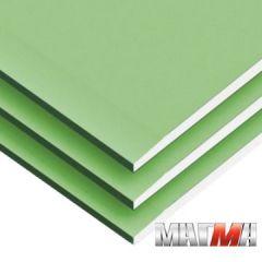 Гипсокартонный лист Магма влагостойкий 2500х1200х9,5 мм