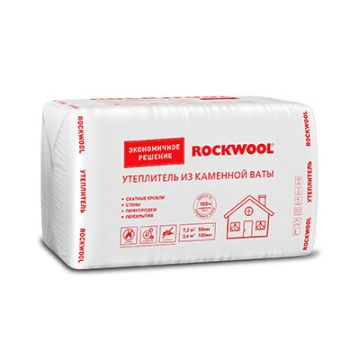 Базальтовая вата Rockwool Эконом 1000х600х50 мм 8 шт (4,8 м2)