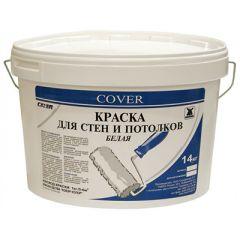 Краска акриловая Cover для стен и потолков белая 14 кг