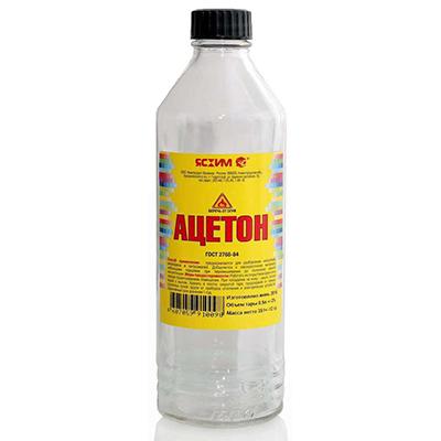 Ацетон Ясхим технический 0,5 л