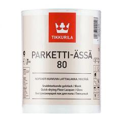 Лак Tikkurila Parketti Assa 80 глянцевый 1 л