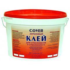 Клей акриловый Cover для стеклохолста и стеклообоев 10 кг