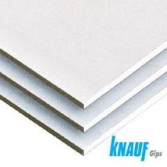 Гипсокартонный лист Кнауф стандартный 3000х1200х12,5 мм