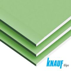 Гипсокартонный лист ГКЛВО Кнауф влагоогнестойкий 2500х1200х12,5 мм