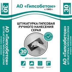 Штукатурка гипсовая АО Гипсобетон ручного нанесения серая 30 кг