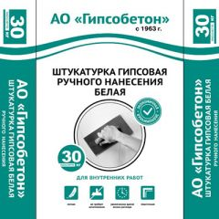 Штукатурка гипсовая АО Гипсобетон ручного нанесения белая 30 кг