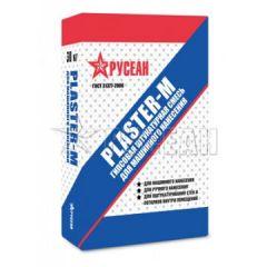 Штукатурка гипсовая Русеан Пластер (Plaster) М 25 кг