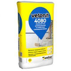 Пол наливной Weber-Vetonit 4080 универсальный 20 кг
