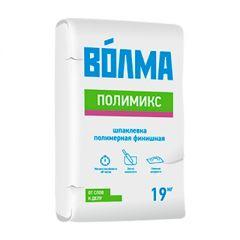 Шпатлевка полимерная Волма Полимикс 19 кг