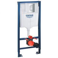 Система инсталляций для унитазов Grohe Rapid SL 3 в 1 500х1130 мм 38772001