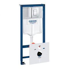 Система инсталляций для унитазов Grohe Rapid SL 4 в 1 500х1130 мм 38775001