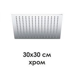 Верхняя душевая насадка Wasserkraft A118 9062536