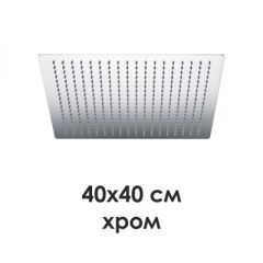 Верхняя душевая насадка Wasserkraft A119 9062537