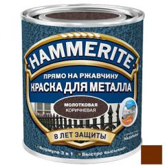 Краска по ржавчине Hammerite Hammered молотковая коричневая 2,5 л