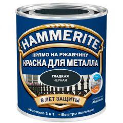 Краска по ржавчине Hammerite Smooth гладкая глянцевая Черная 2,2 л