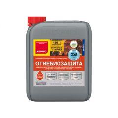 Огнебиозащита Neomid (Неомид) 450-1 1 группа 5 кг
