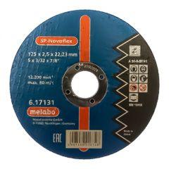 Круг отрезной Metabo SP-Novoflex 125x2,5x22,23 мм (617131000)