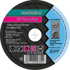 Круг отрезной Metabo 125x2,0x22,23 мм (617163000)