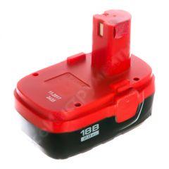 Аккумулятор Зубр повышенной емкости 18 В; 2,0 Ач; Ni-Cd ЗАКБ-18 N20