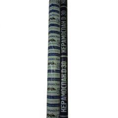 Гидро-пароизоляционная мембрана Керамоспан D 30000х1000 мм (30 м2)