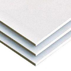 Гипсокартонный лист ГКЛ Кнауф стандартный 2500х1200х9,5 мм