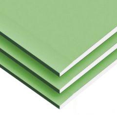 Гипсокартонный лист Кнауф влагостойкий 2500х1200х9,5 мм