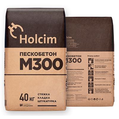 Пескобетон Holcim М-300 40 кг