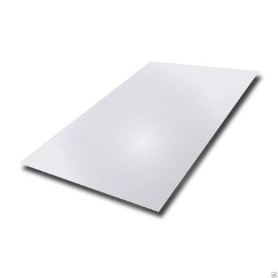 Гладкий лист 2000х1250 мм толщина 0,45 мм белый