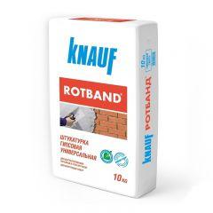 Штукатурка гипсовая универсальная Кнауф Ротбанд белый 10 кг